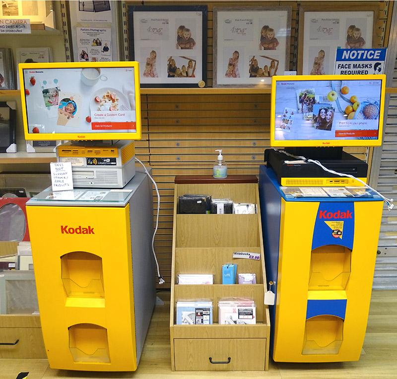 image of printing kiosks
